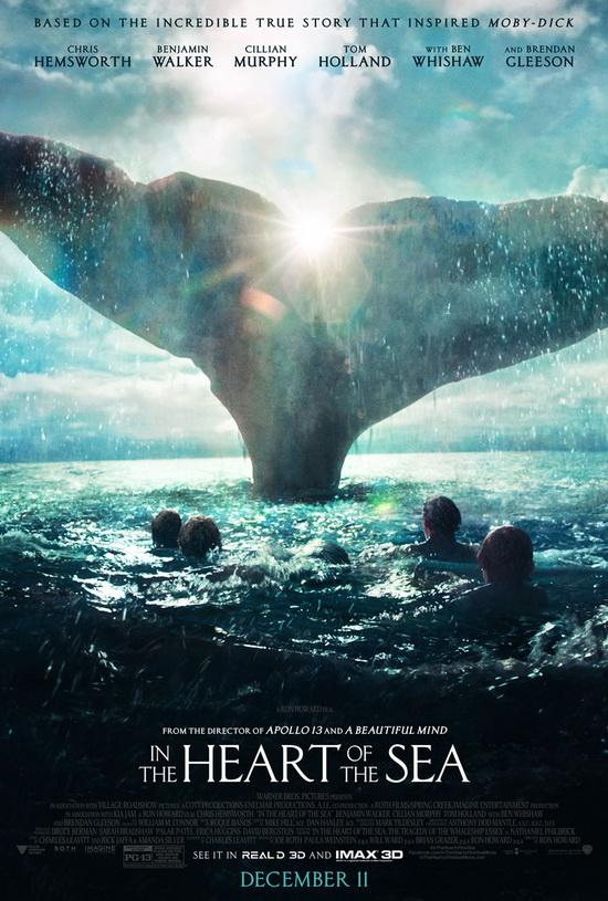 پوستر فیلم در دل دریا