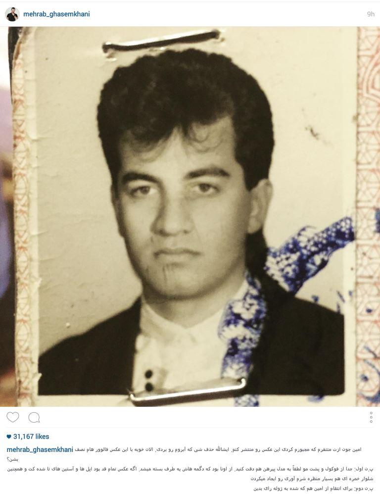 محراب قاسم خانی