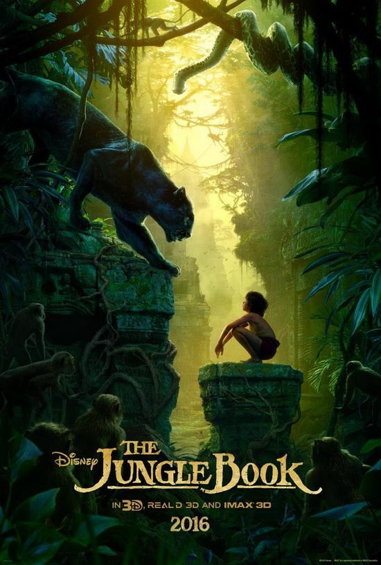 پوستر فیلم کتاب جنگل
